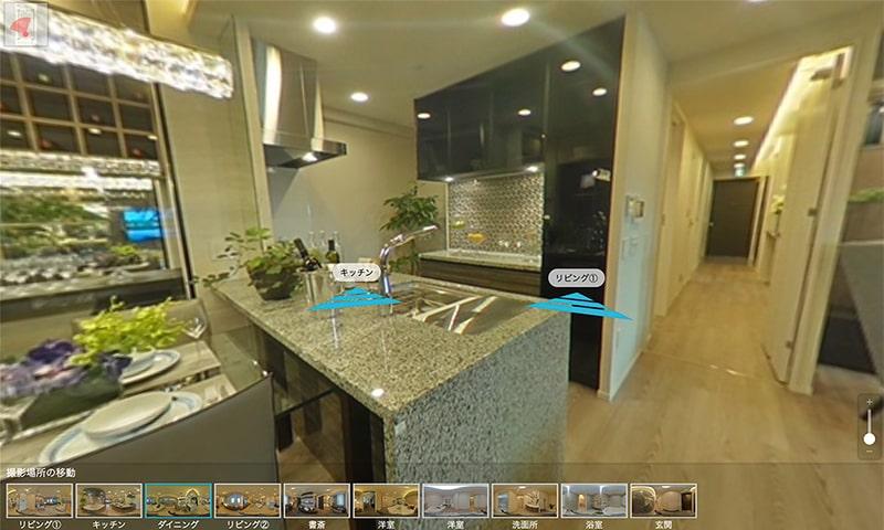 360度パノラマ画像