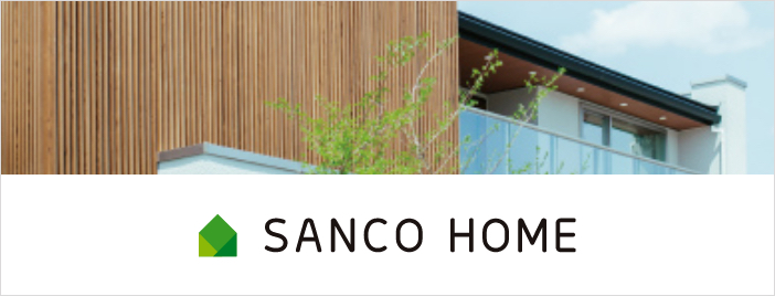 SANCO HOME